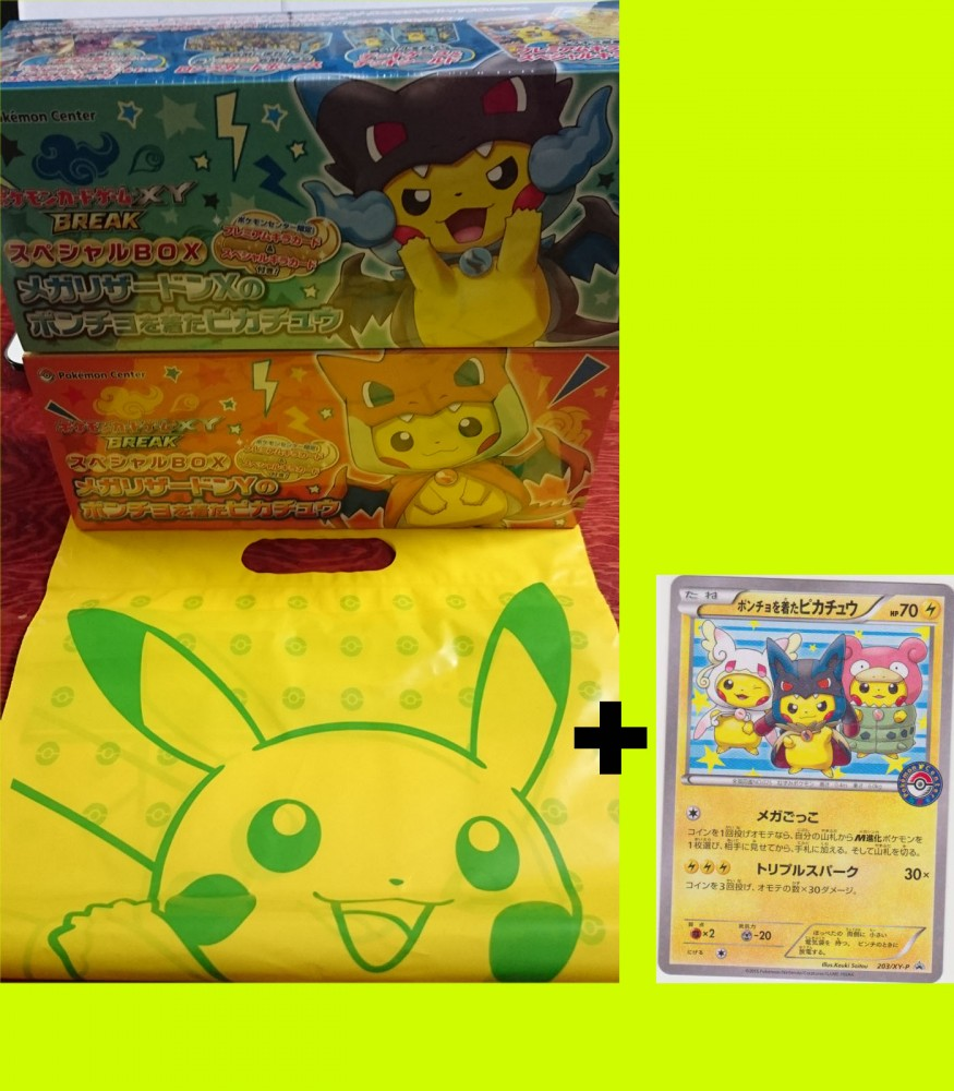 Pokemon Card Special Box Pikachu Cosplay Charizard Poncho X Y