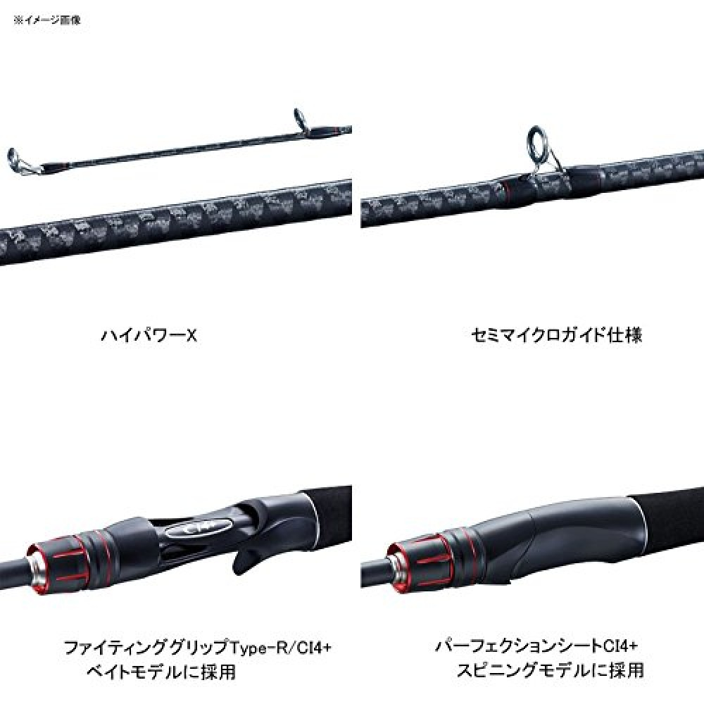 Light Pole Japan: Shimano ZODIAS 168L-BFS/2 Light Freshwater Bass Bait