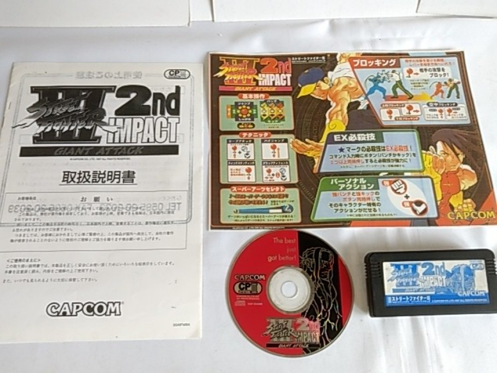 Details about Street Fighter 3 III 2nd Impact CPS3 CPS-3 Jamma Arcade Cart  and CD set-B-