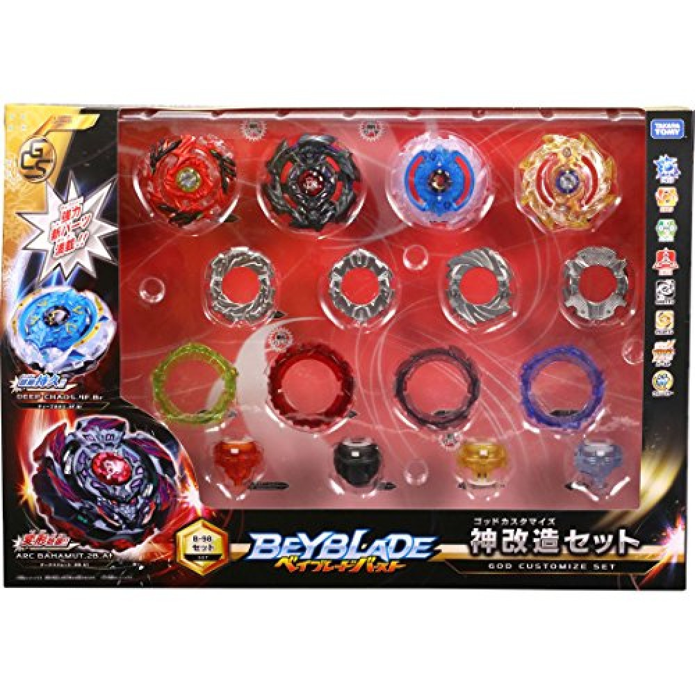TAKARA TOMY Beyblade BURST B98 God Customization Set V.JP-ThePortal0
