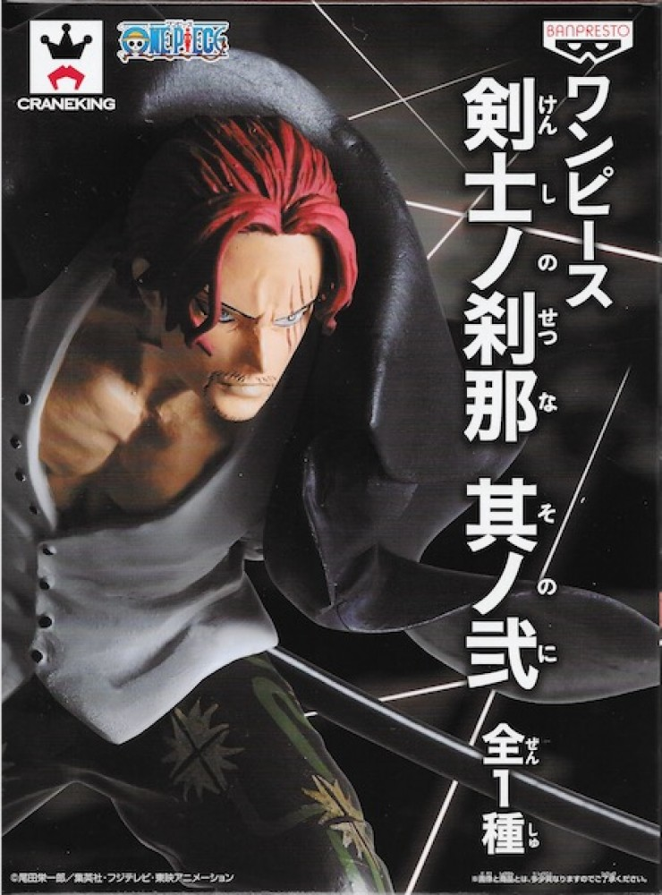 Banpresto One Piece Shanks Kenshi no Setsuna vol 2 Fencer