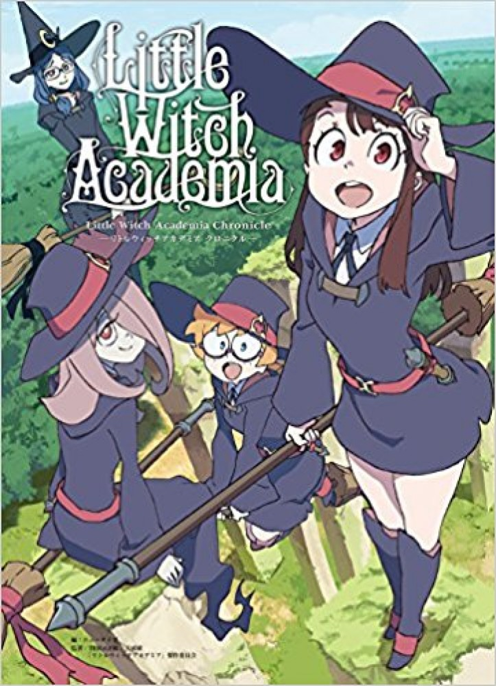 Little Witch Academia Art Book