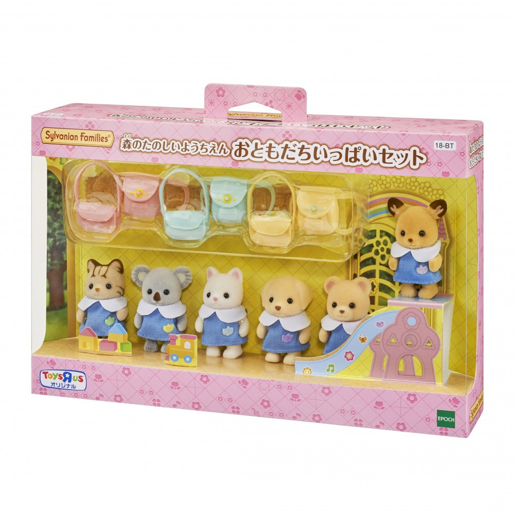 Sylvanian Families ACRYLIC WOOD CHARM Raincoat Epoch Japan Calico Curitters