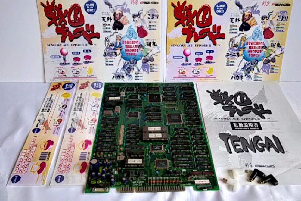 Details about Sengoku Ace EpisodeII JAMMA Arcade PCB system Board ,Inst  Card set tested-a720-