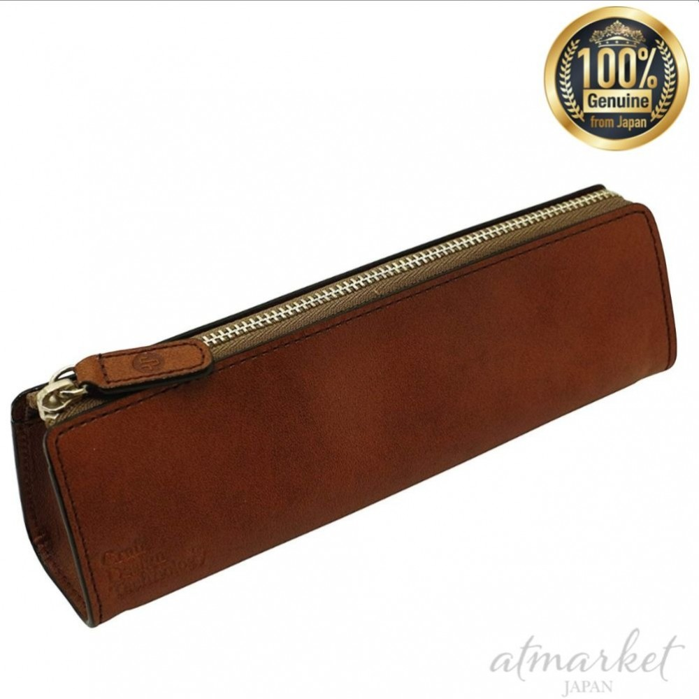 Cdt Craft Design Technology Leather Pen Case Cinnamon Raph 1 009
