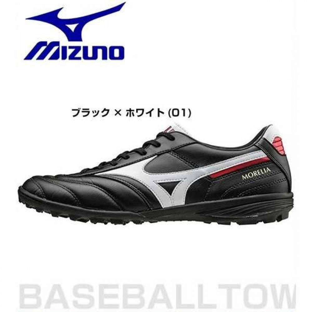 low priced a9140 361d9 Details about Mizuno MORELIA TF Turf Indoor Soccer Football Futsal Shoes  Q1GB1600 Black