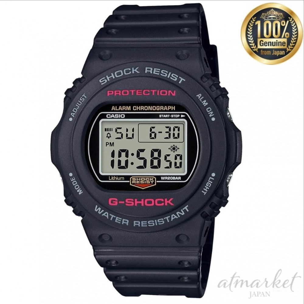 7b85f2dad NEW CASIO Watch G-SHOCK DW-5750E-1JF Men's in Box genuine from JAPAN ...