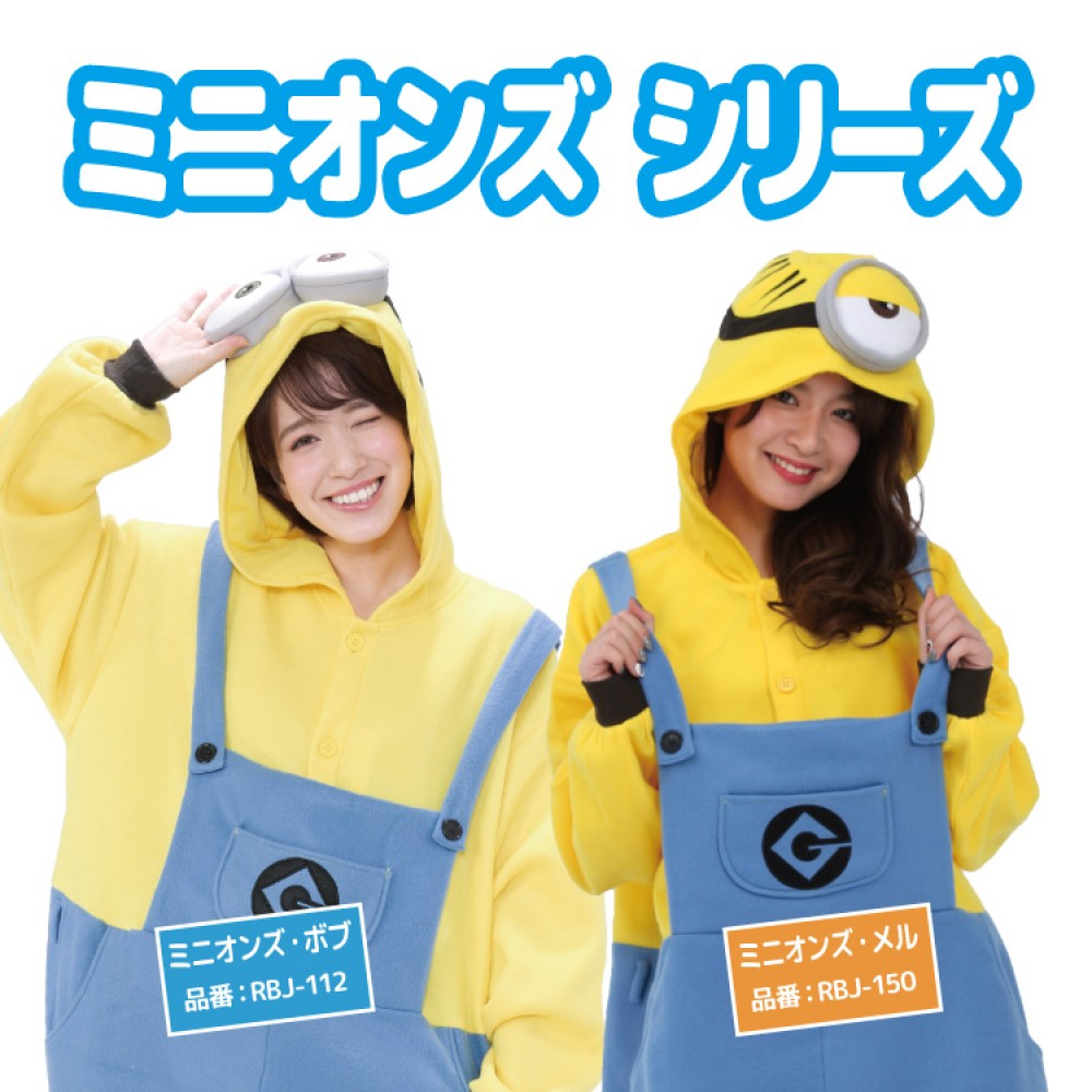 Minions Halloween Costume.Details About New Sazac Minions Bob Mel Halloween Costume Fleece Kigurumi Cosplay F S Hgcd 496