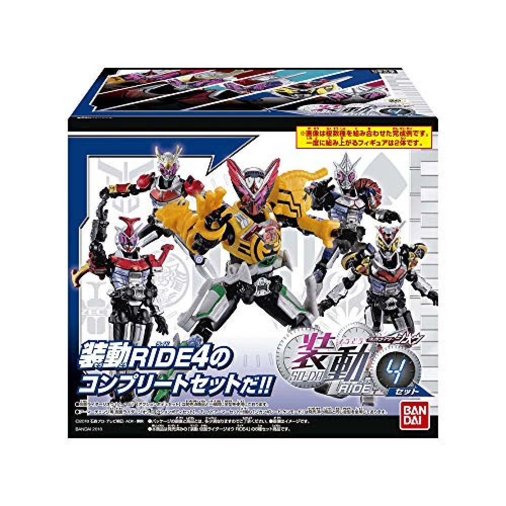 Details about NEW BANDAI Kamen Masked Rider Zi-O So-Do RIDE 4 Full set of 8  from JAPAN F/S