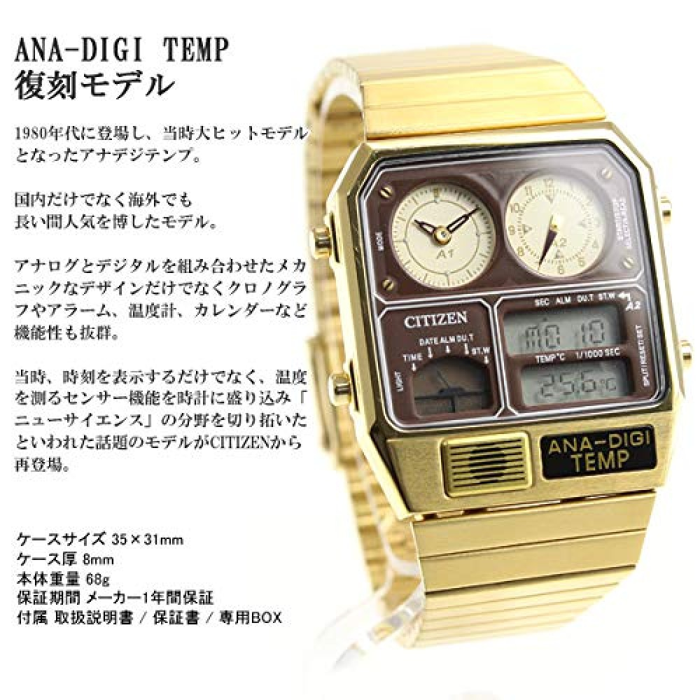 5000d2b72db CITIZEN JG2103-72X Watch Analogitemp ANA-DIGI TEMP Reprint gold from ...