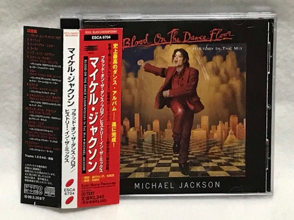 Michael Jackson BLOOD ON THE DANCE