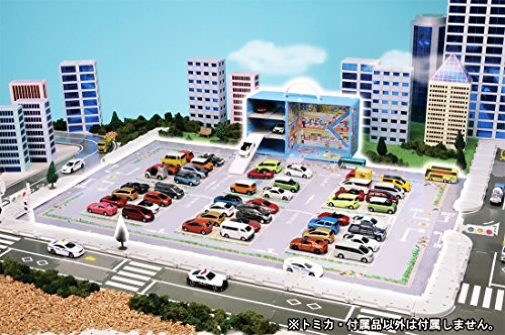 Let/'s have a lot of Tomica Tomica Hiroe parking lot shopping mall