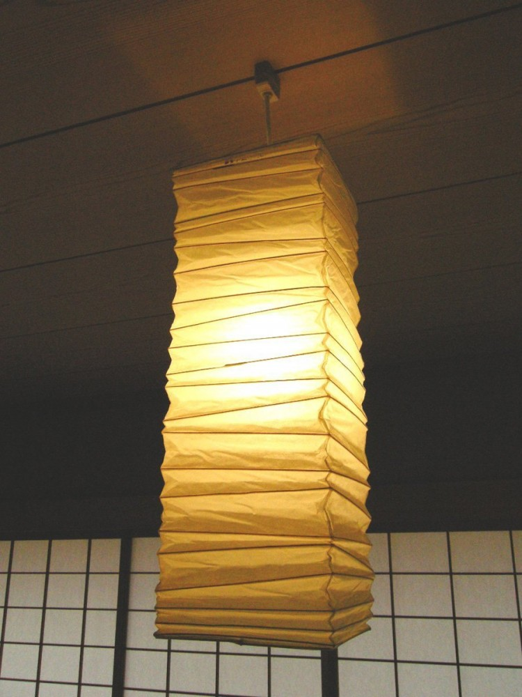 pretty nice dabed 49436 Details about ISAMU NOGUCHI AKARI 0XL Pendant Ceiling Light Washi Paper  Lamp Shade 30cm 1ft
