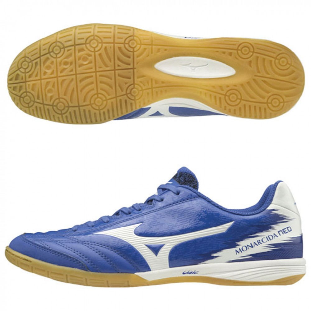 mizuno futsal shoes philippines 2018