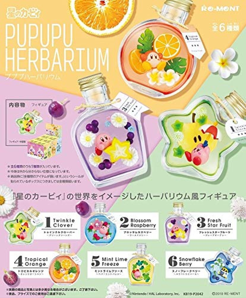 Re-Ment Kirby the Star PUPUPU Seasons Complete BOX Terrarium Collection JAPAN